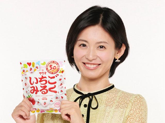 ホリデースペシャル 本仮屋ユイカ笑顔のココロエ – Expression to Yuika